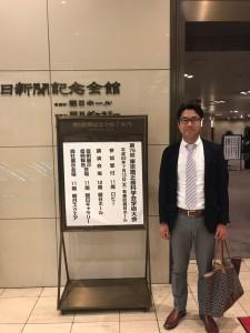 第76回 東京矯正歯科学会学術大会